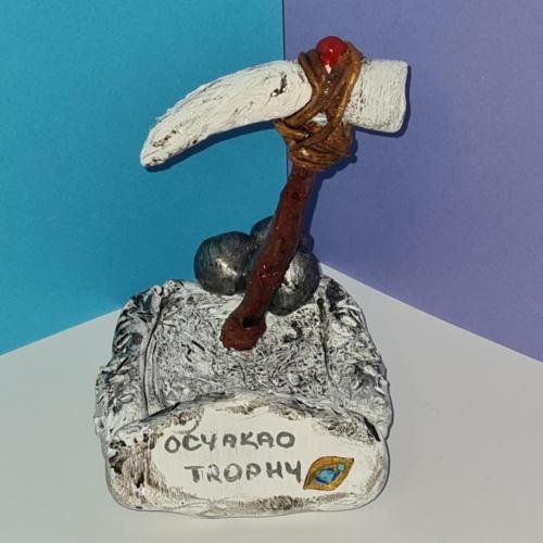 """""""Ocyakao Trophy"""" by Mikolaj (Premia)"""